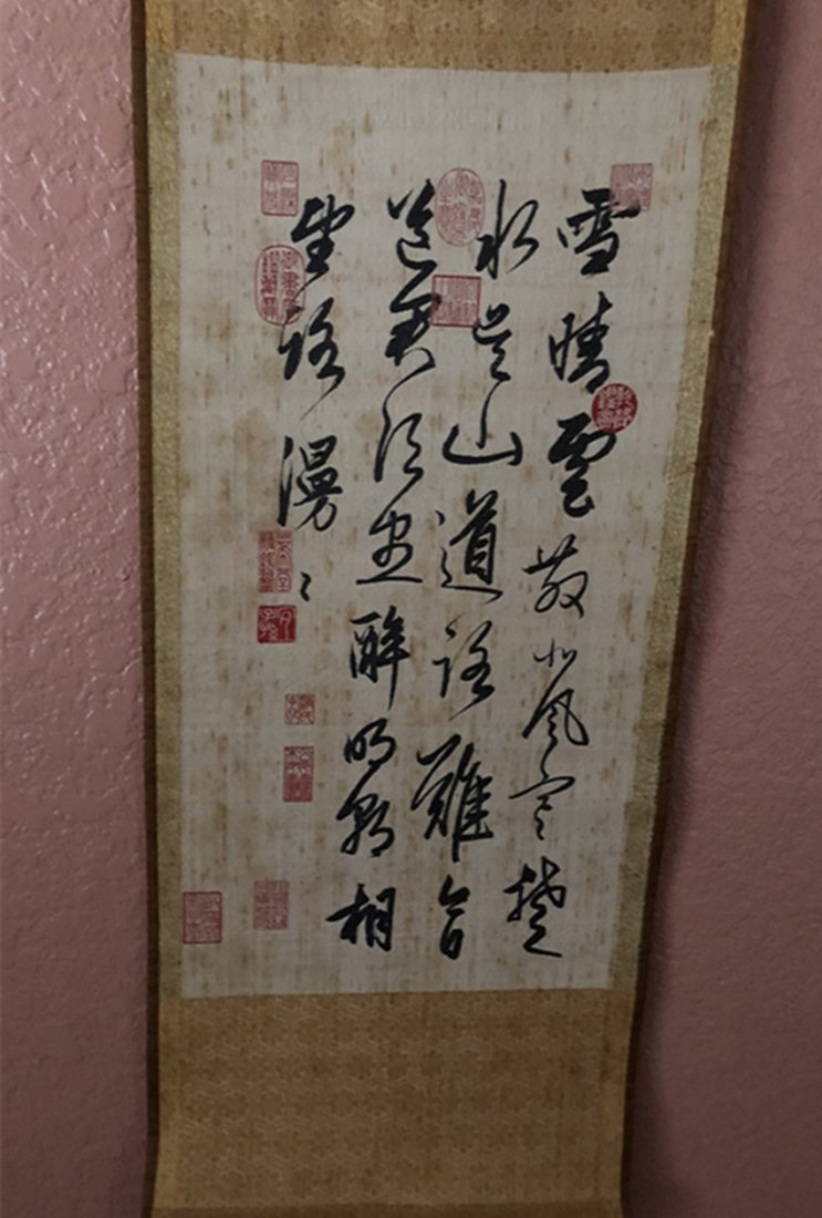 C hinese calligraphy of the 18th century