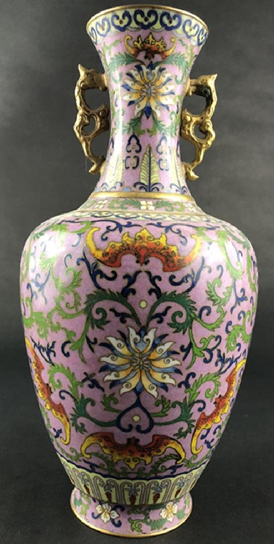 Champleve vase with chi-dragon handles and fower andbat