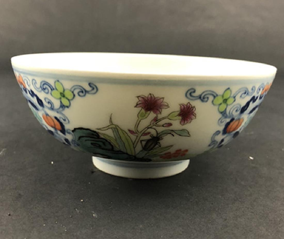 Qing, Daoguang porcelain bowl
