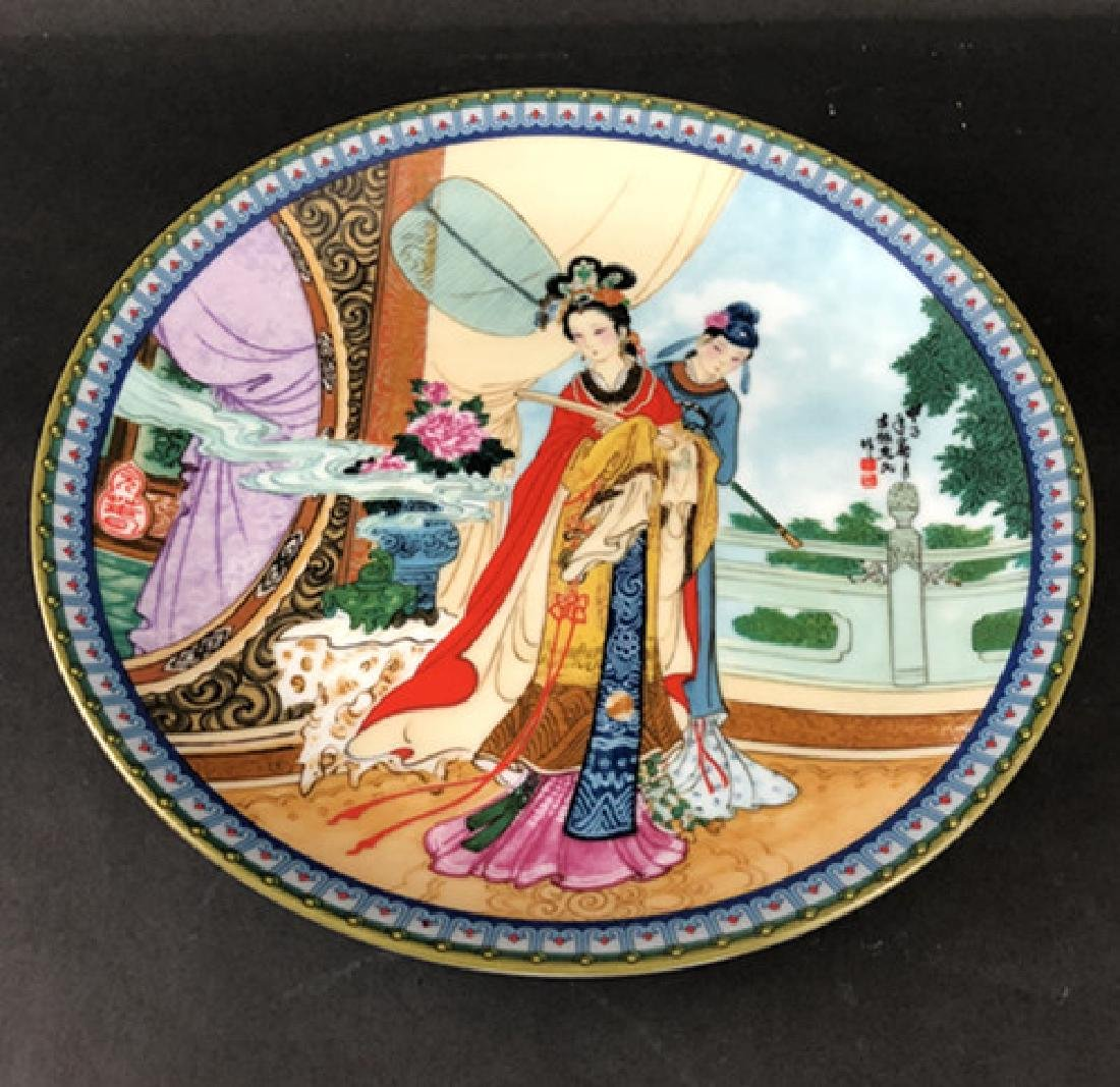 In the 1986s and 1988s Zhao Huimin decals porcelain - 2