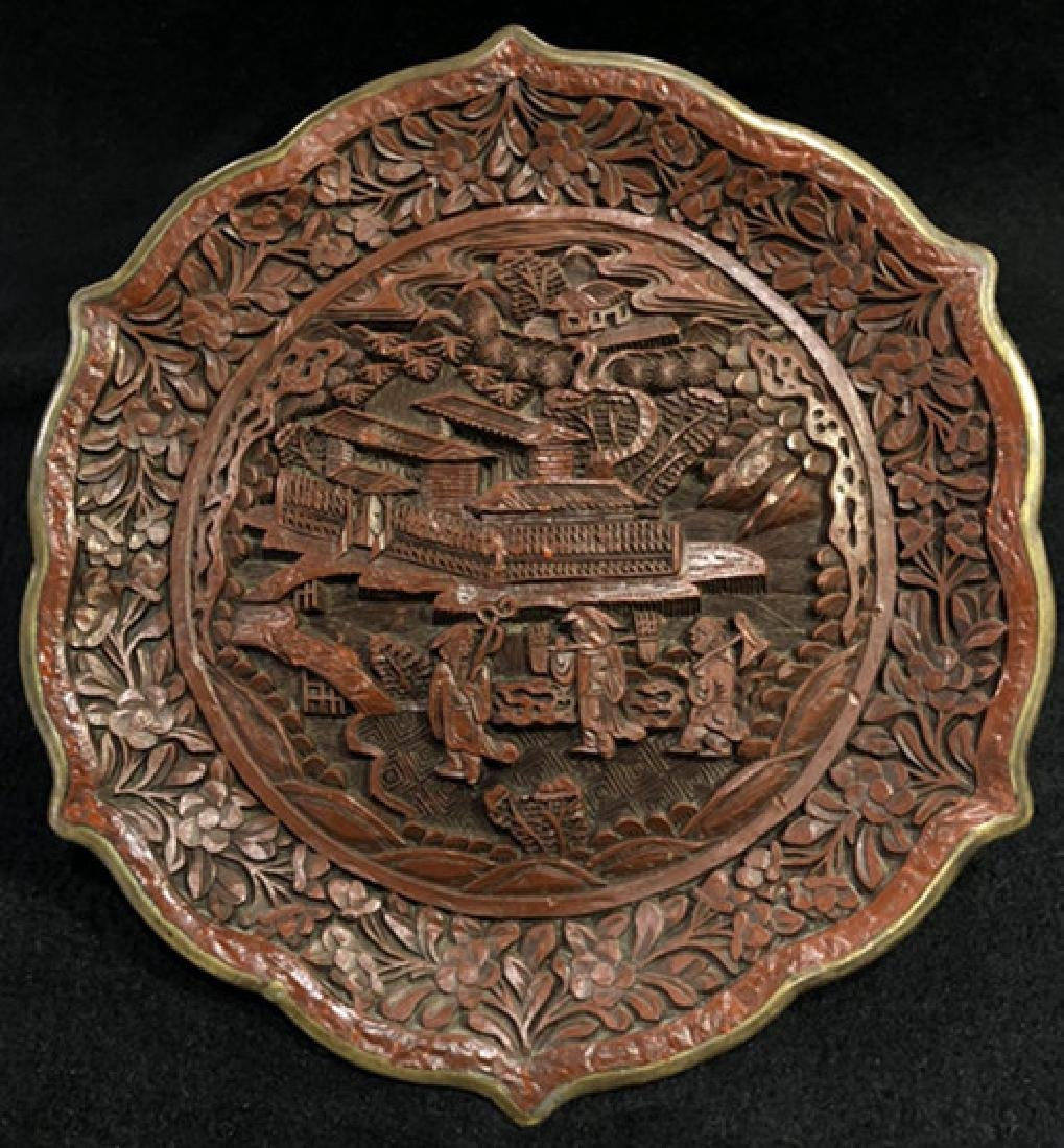 Qing Dynasty, Qianlong lacquer, tick the sunflower - 3