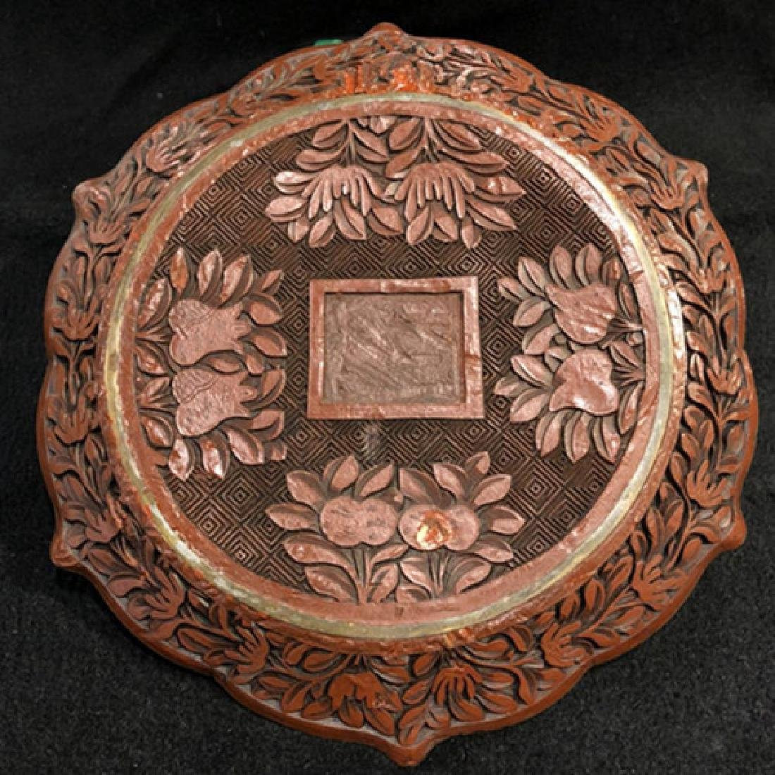Qing Dynasty, Qianlong lacquer, tick the sunflower - 6