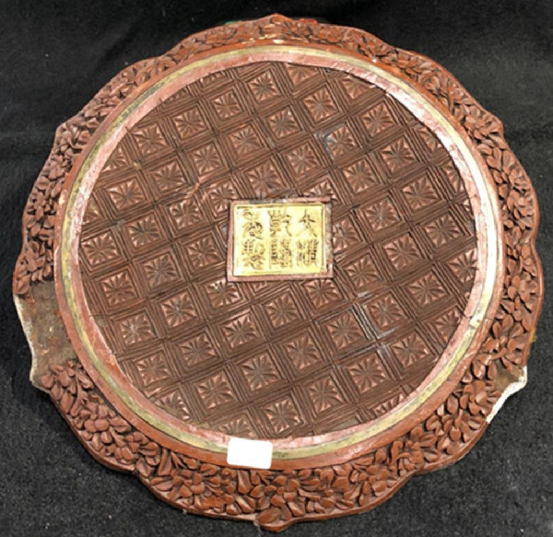 Qing Dynasty, Qianlong lacquer, tick the sunflower - 7