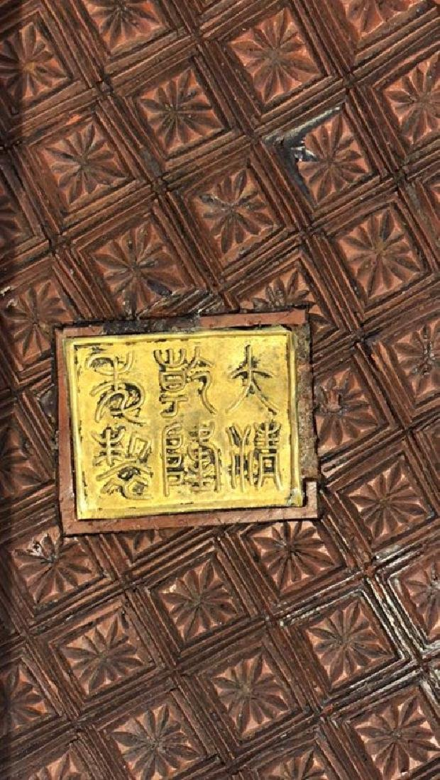 Qing Dynasty, Qianlong lacquer, tick the sunflower - 8