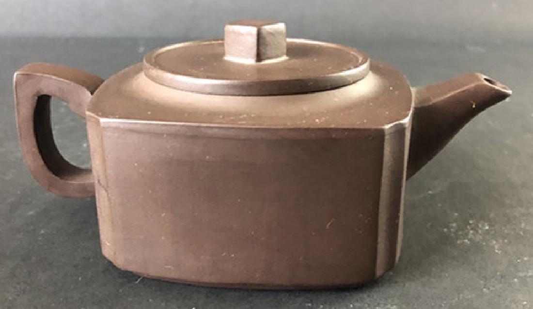20th century, Yixing teapot - 2