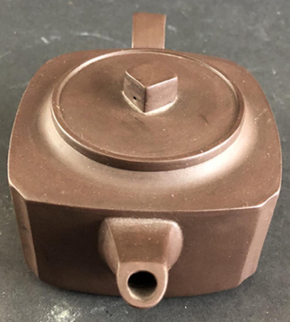 20th century, Yixing teapot - 3