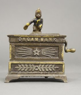 Organ Bank, Miniature