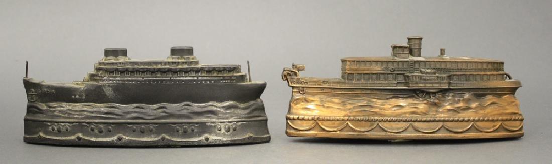 Lot: Two Souvenir Banks