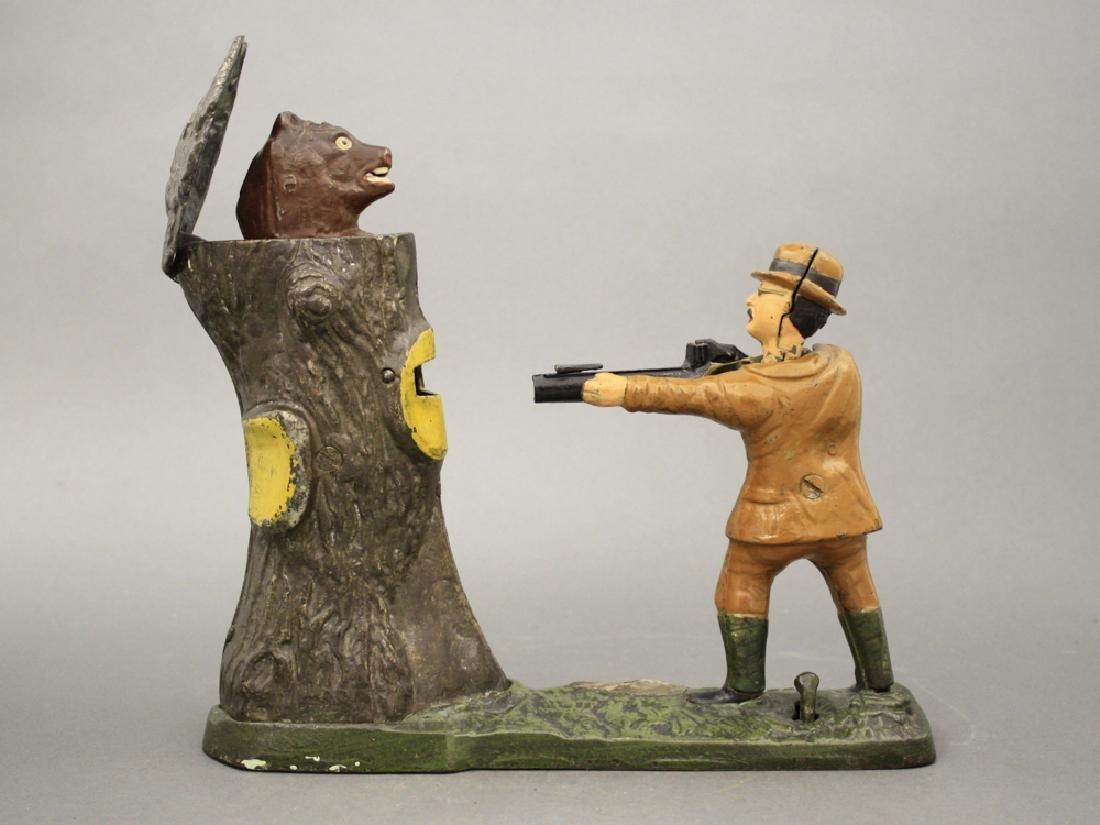 Teddy and the Bear - 2