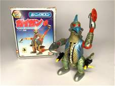 Bullmark Gigan Space Robot