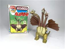 Bullmark King Ghidorah Space Robot