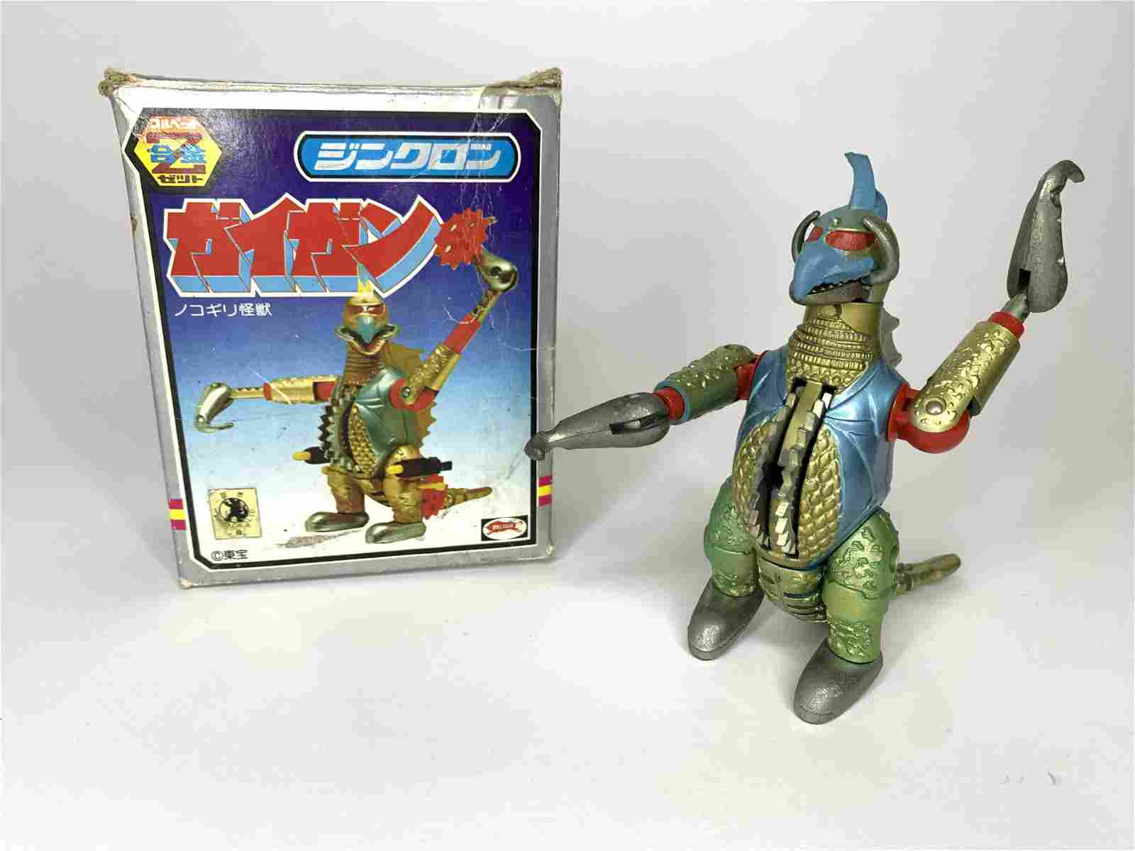 Gigan with Saw Blades Bullmark
