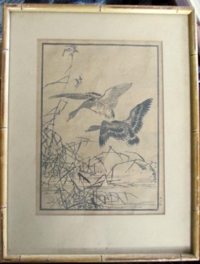 Geese ~ Japanese Woodblock - 2