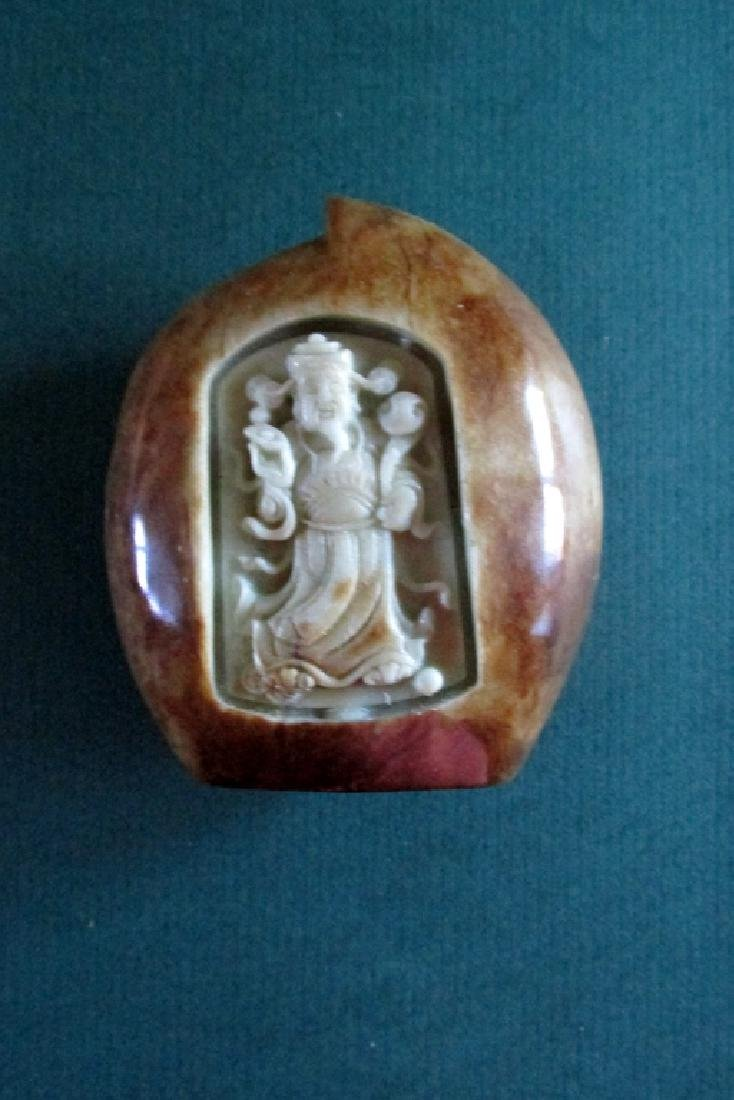 Chinese Jade Beautifully Carved Boulder
