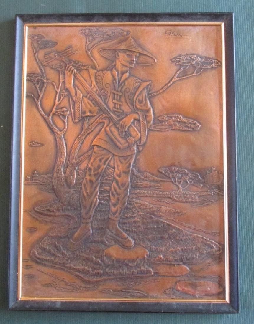 Chinese Man (Copper Plaque)