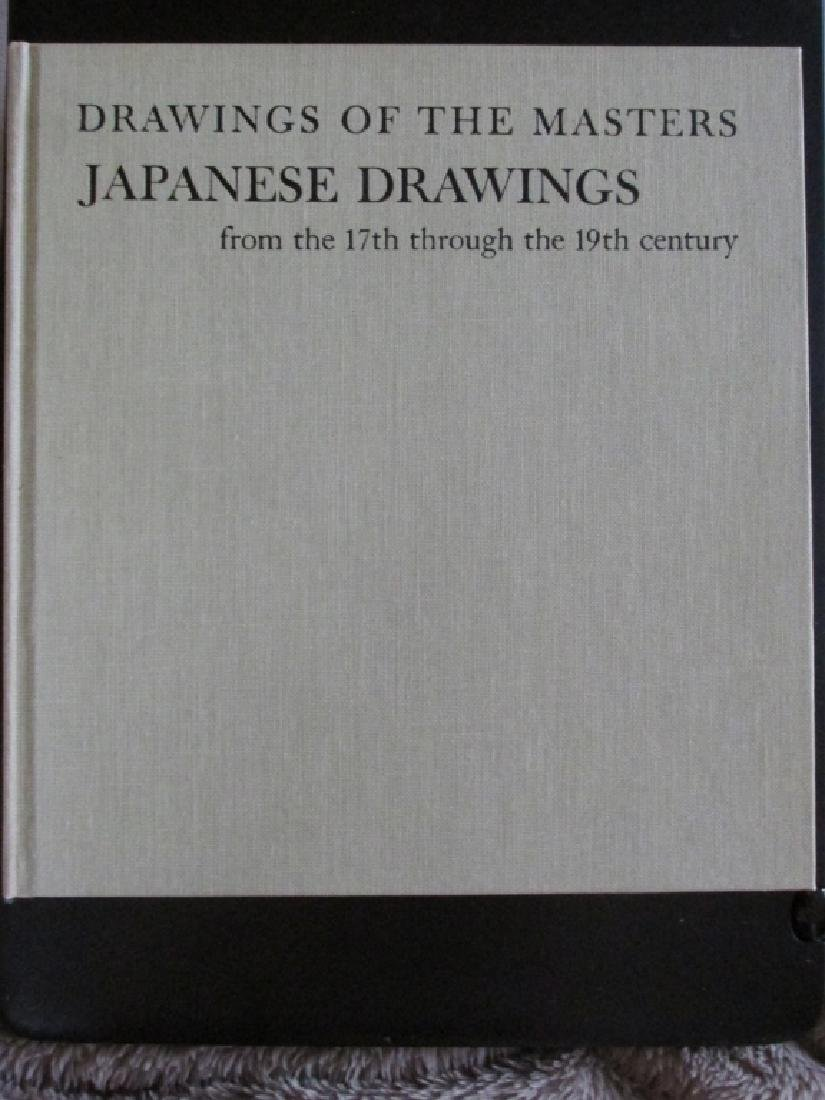 Japanese 19th Century and  Old Master Drawings
