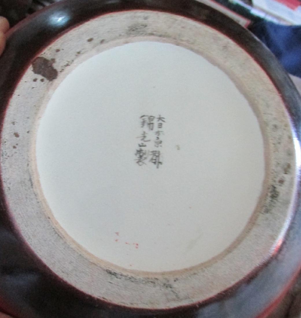 Important Satsuma Vase - 5