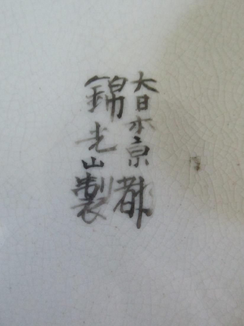 Important Satsuma Vase - 6