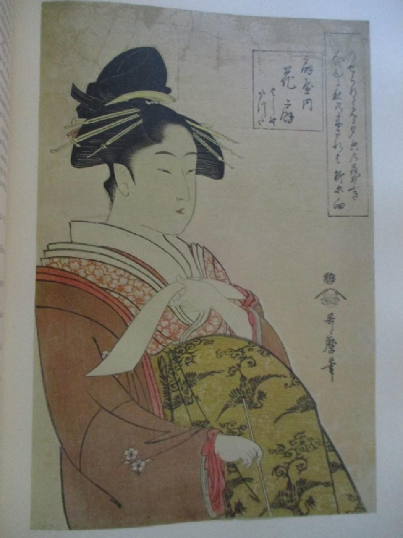 Japanese Prints - Lois V. Ledoux Collection - 10