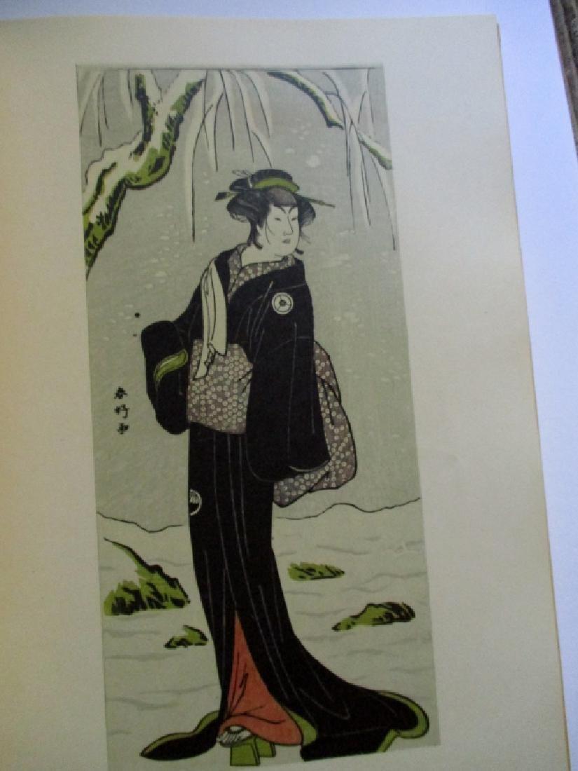 Japanese Prints - Lois V. Ledoux Collection - 4