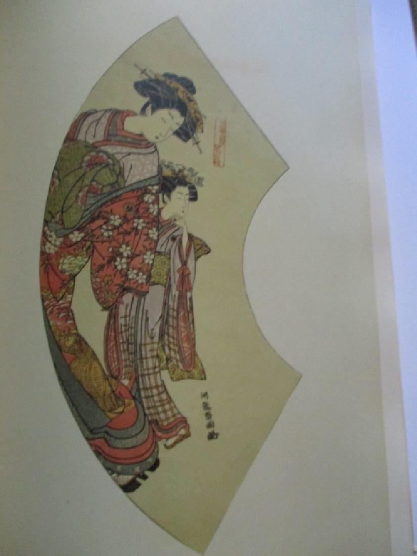 Japanese Prints - Lois V. Ledoux Collection - 5