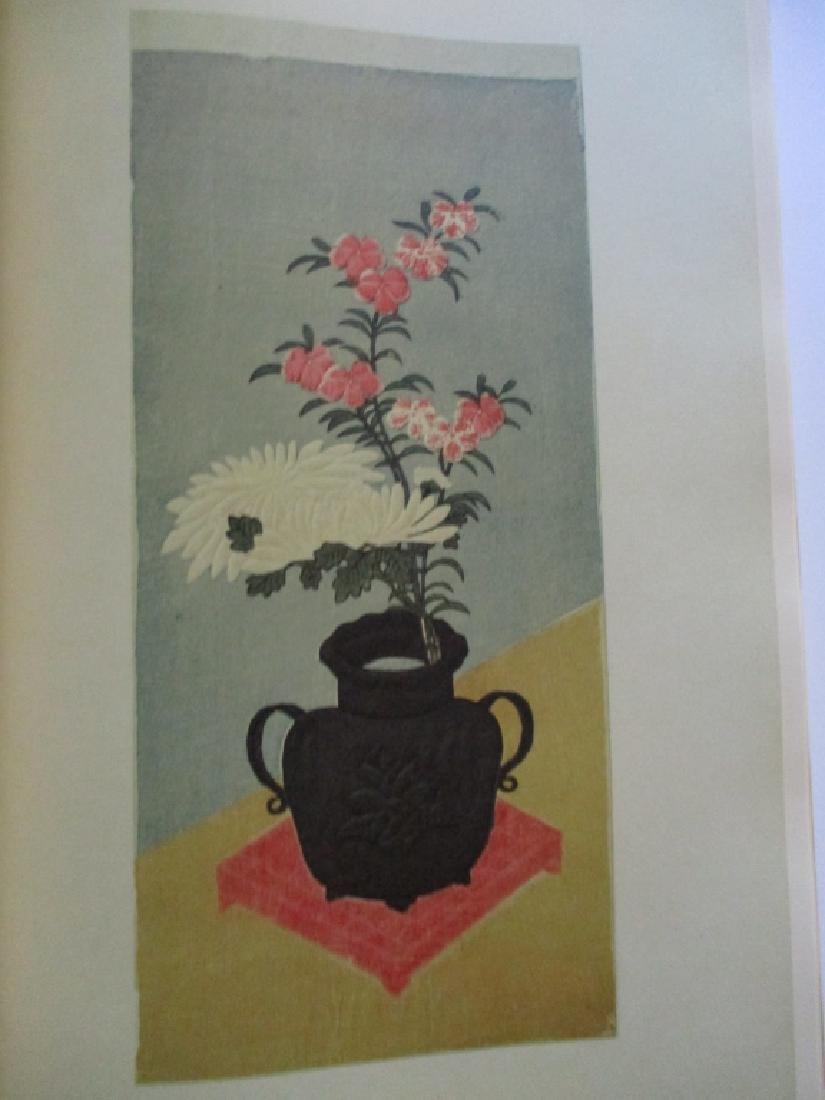 Japanese Prints - Lois V. Ledoux Collection - 6