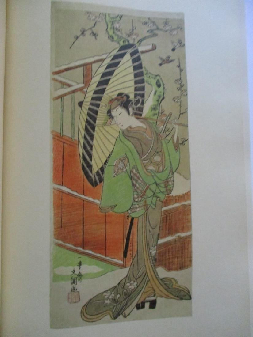 Japanese Prints - Lois V. Ledoux Collection - 7