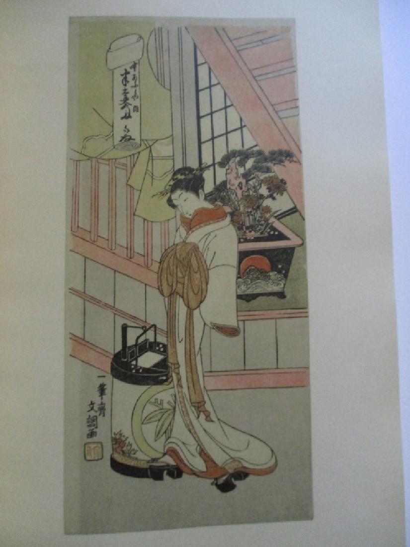 Japanese Prints - Lois V. Ledoux Collection - 8