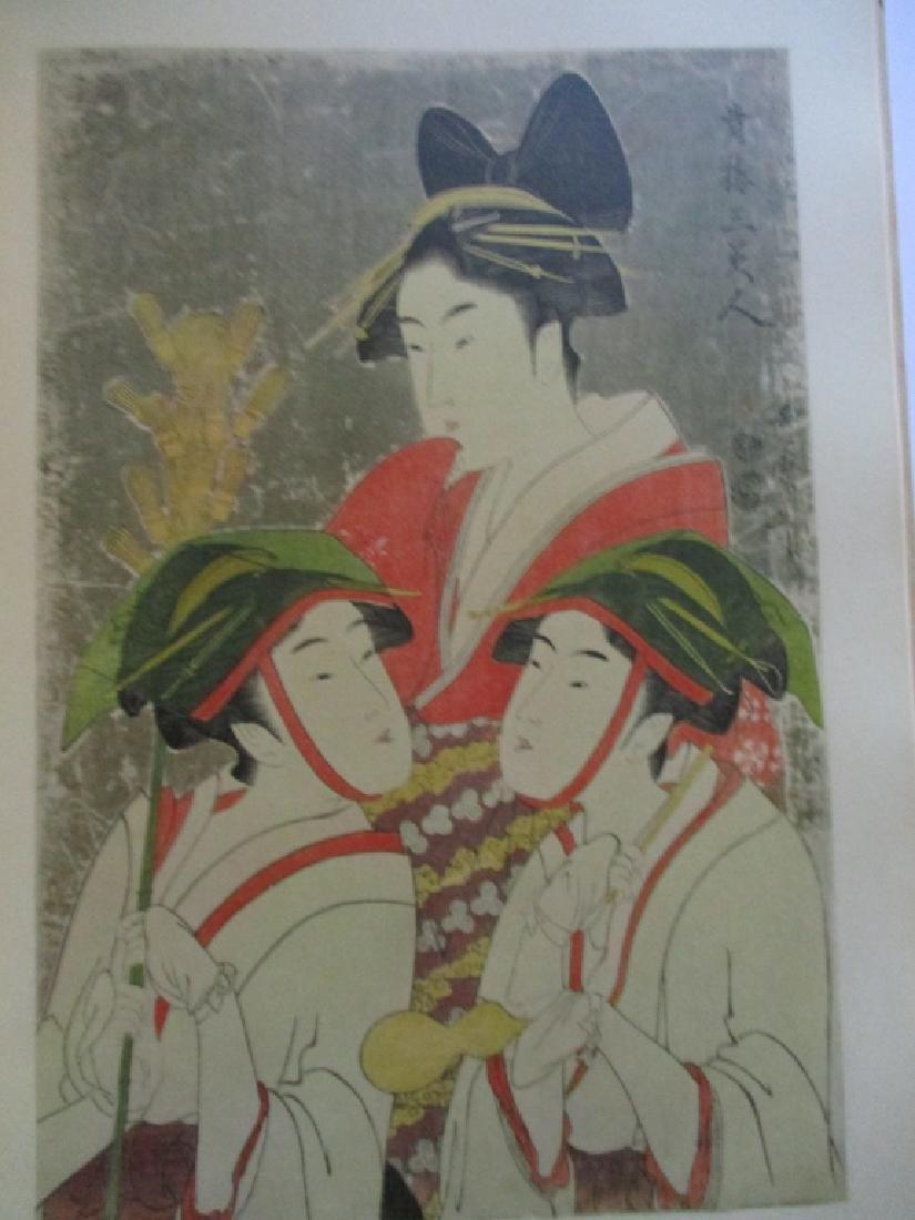 Japanese Prints - Lois V. Ledoux Collection - 9