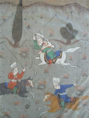 Persian Manuscript - At The Games