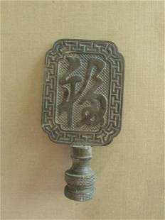 A Bronze Chinese Lamp Finial