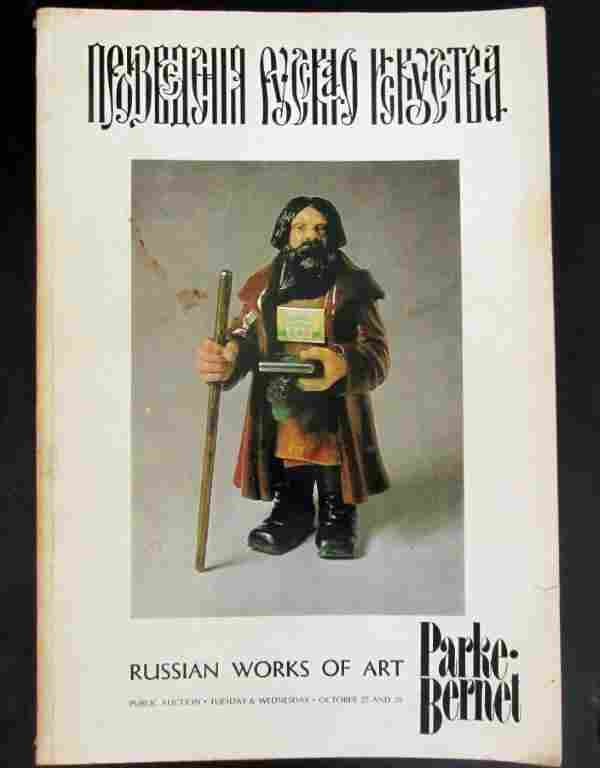 Russian Works of Art