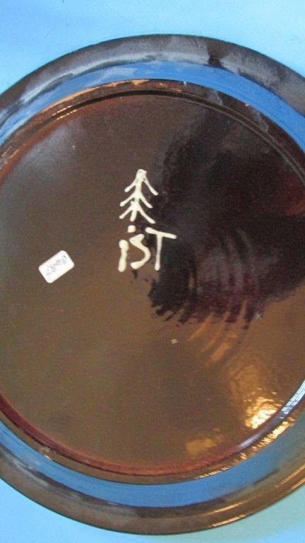 Folk Art Pottery Bowl Signed - 2
