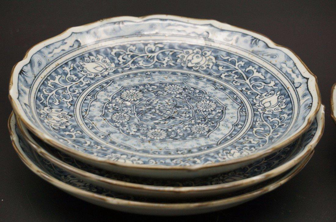 Set of 4 Chinese Porcelain Plates