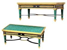 Matched Pair of Russian Imperial Malachite Coffee