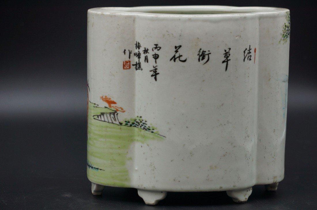Chinese Ovoid Vase - 2