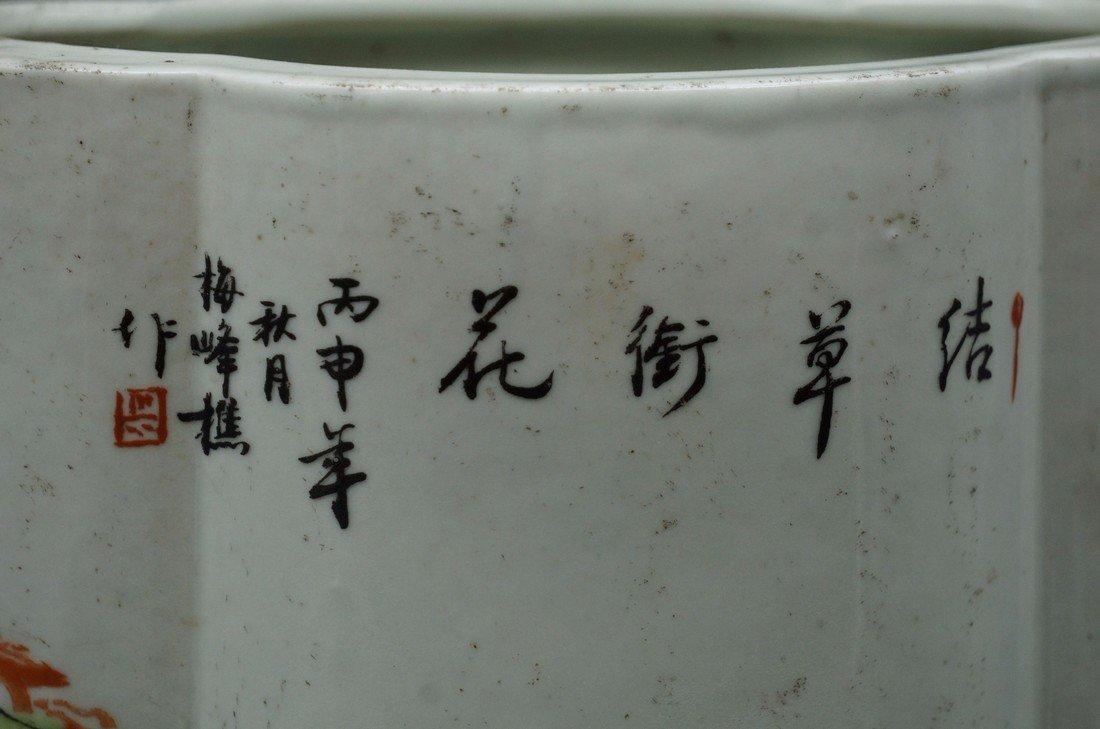 Chinese Ovoid Vase - 3