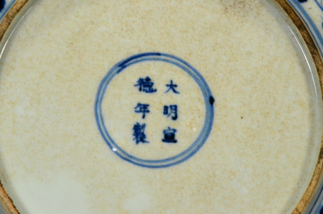 XUANDE MARK, A BLUE AND WHITE LOTUS DISH - 10