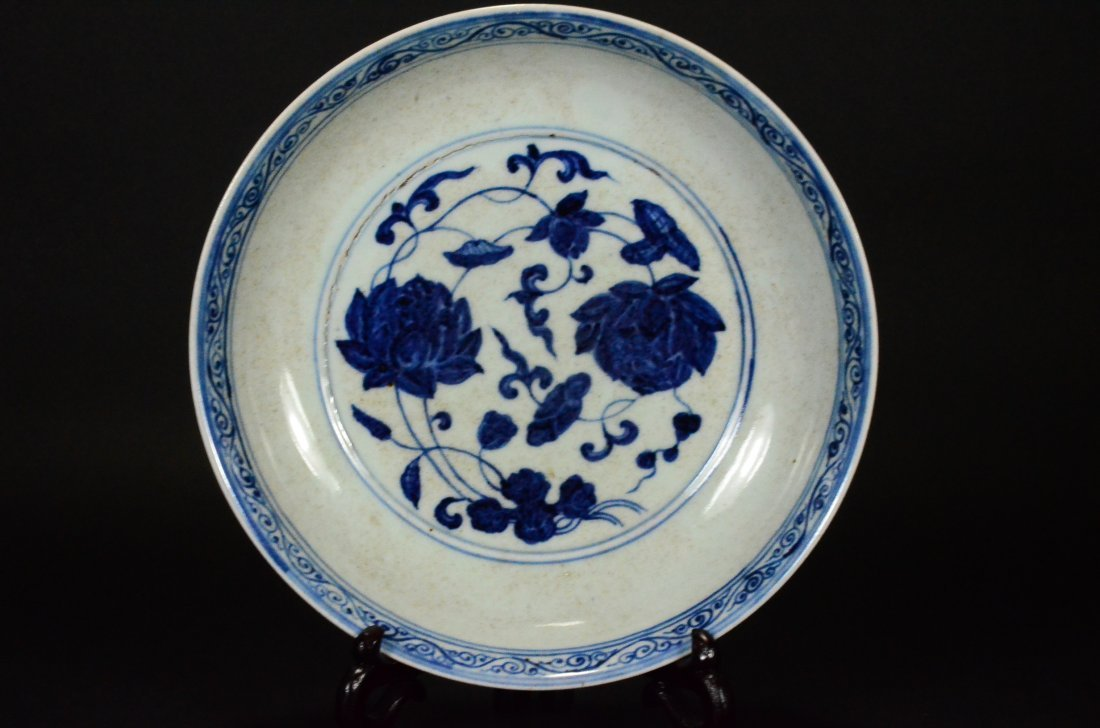 XUANDE MARK, A BLUE AND WHITE LOTUS DISH - 2