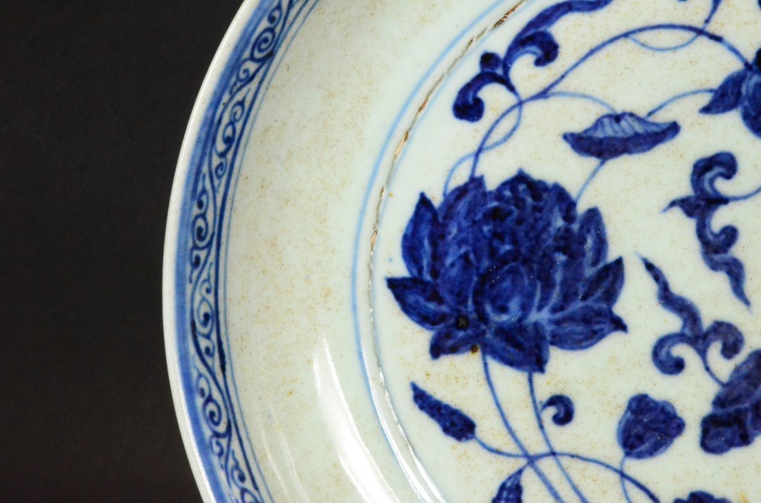 XUANDE MARK, A BLUE AND WHITE LOTUS DISH - 6