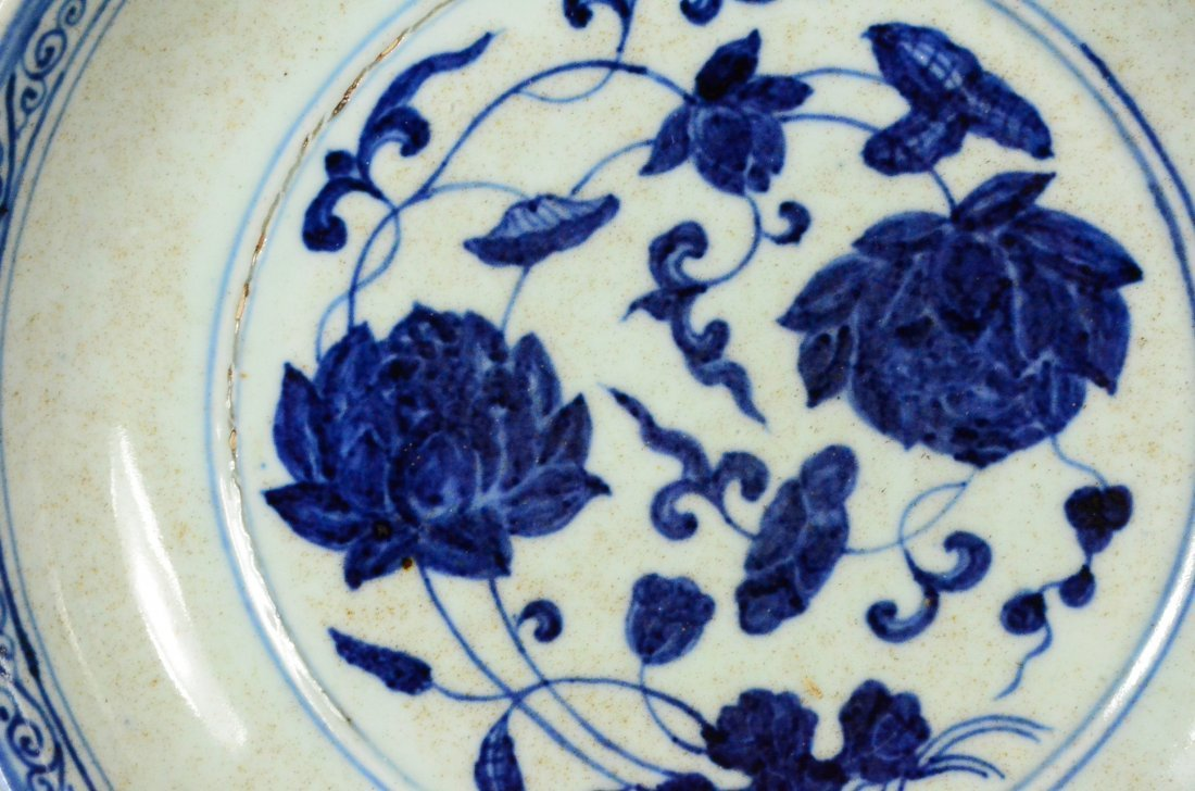 XUANDE MARK, A BLUE AND WHITE LOTUS DISH - 8