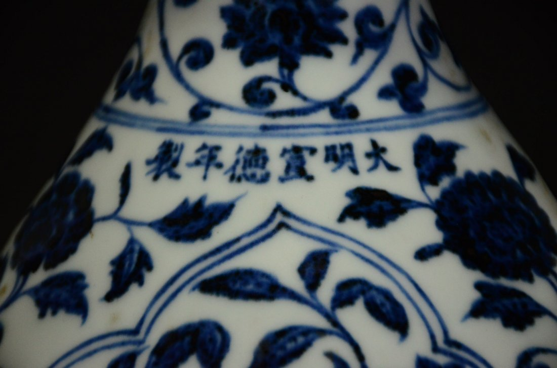 XUANDE MARK, A BLUE AND WHITE POT AND COVER - 8