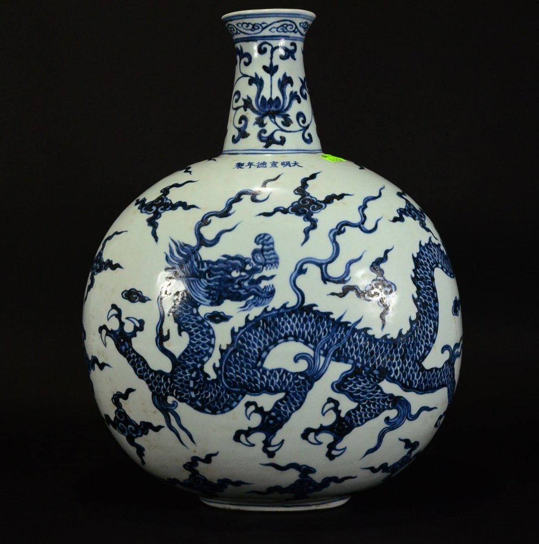 XUANDE MARK, A BLUE AND WHITE DRAGON MOONFLASK