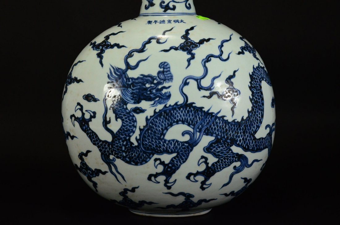 XUANDE MARK, A BLUE AND WHITE DRAGON MOONFLASK - 6