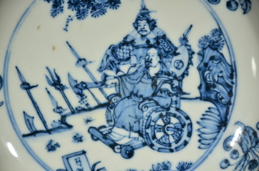 A BLUE AND WHITE DISH - 2