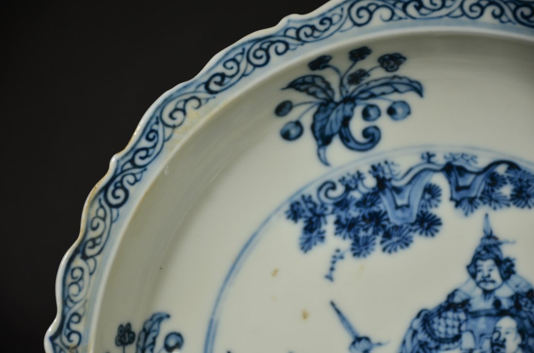 A BLUE AND WHITE DISH - 3