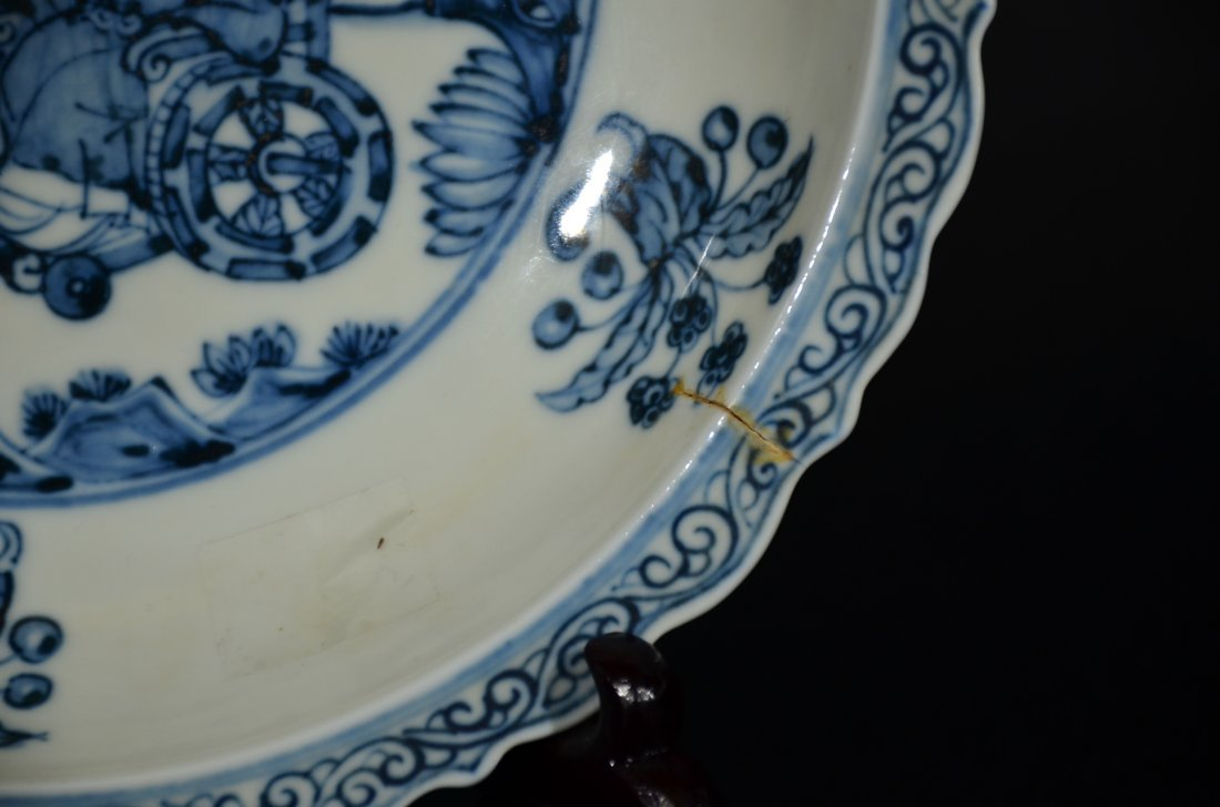 A BLUE AND WHITE DISH - 4