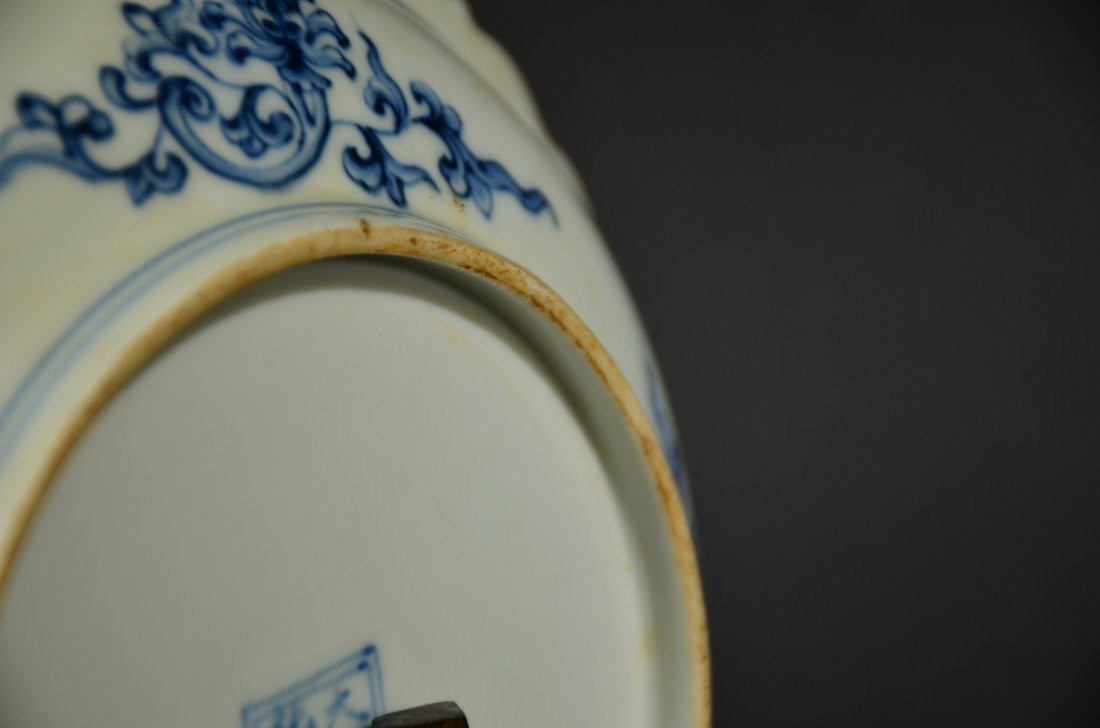A BLUE AND WHITE DISH - 6