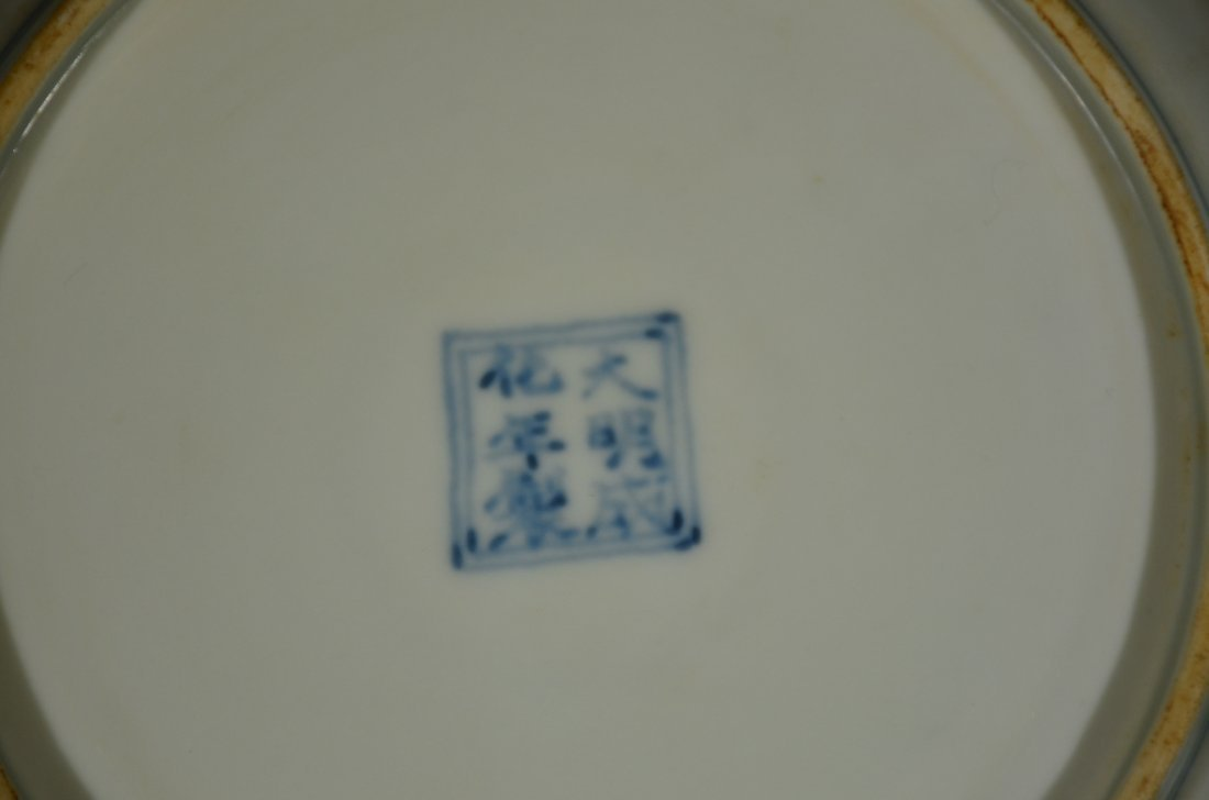 A BLUE AND WHITE DISH - 9