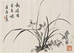 A CHINESE PAINTING OF FLORAL MOTIF AFTER BAI JIAO